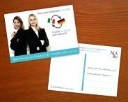 Kanzlei MARe - Postkartendesign